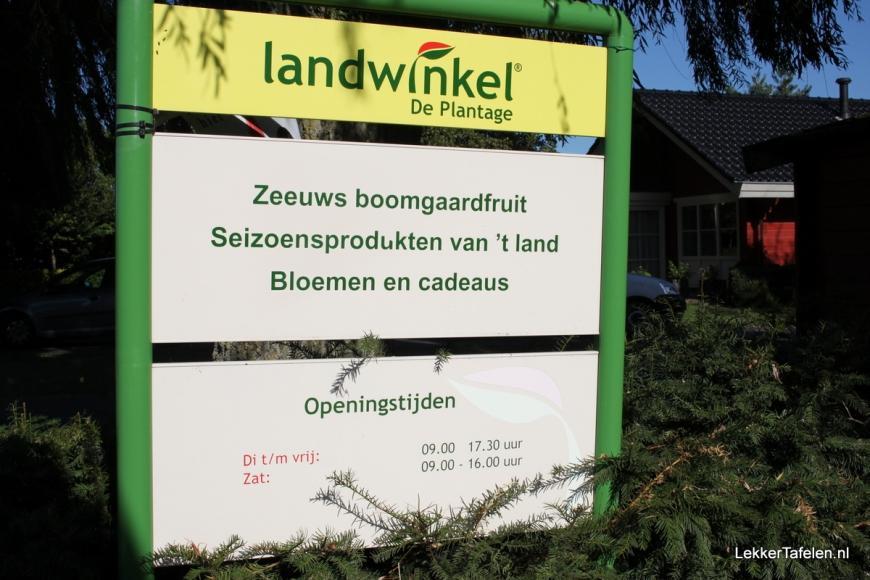 Landwinkel De Plantage in Yerseke