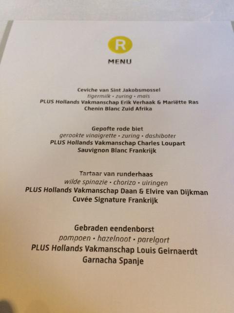03-plus-supermarkten-lanceert-4-nieuwe-wijnen-met-een-hollandse-achtergrond-bij-rijks-amsterdam-9118