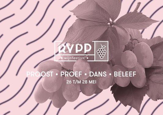 RYPP Rotterdams eerste wijnfestival
