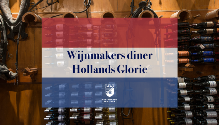 'Hollands Glorie' bij restaurant bentinck in amerongen